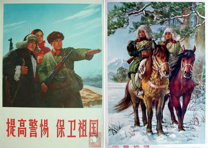 Китайские плакаты середины XX века, призывающие повышать бдительность в защите родины-матери