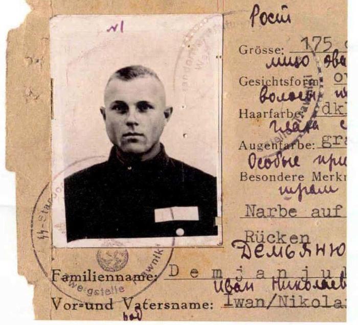 Фрагмент удостоверения СС Ивана Демьянюка