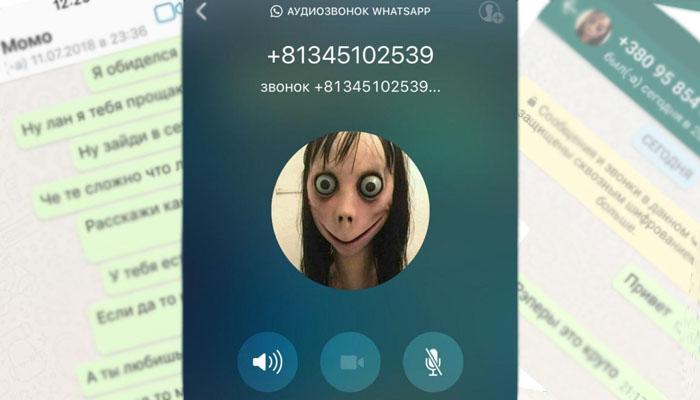 Новый WhatsApp бот Момо третирует пользователей угрожающими сообщениями