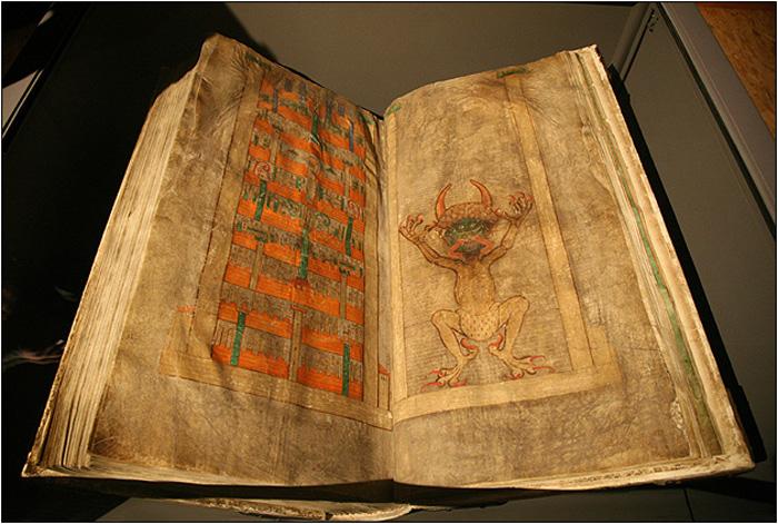 Изображение дьявола в монастырском сборнике вызывает споры ученых