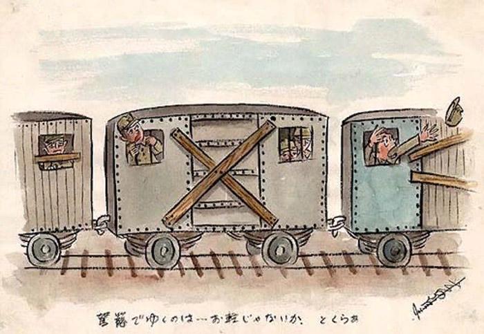 Состав из 50 вагонов двинулся на запад. «Уж не девушка О-Кару ли едет в том паланкине? Ах, я несчастный!»