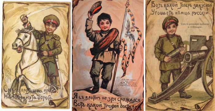 Патриотическая серия открыток времен Первой мировой войны, художник Александр Лавров