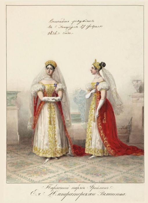 Парадный наряд фрейлин Её Императорского Величества. Из альбома «Придворные дамские наряды», Высочайше утверждённого в 1834 году.