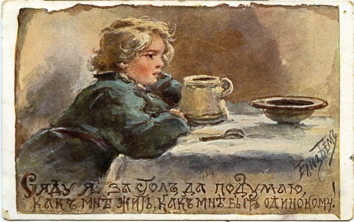 «Сяду я за стол да подумаю. Как мне жить. Как мне быть одинокому!», открытка конца XIX века, Елизавета Бём