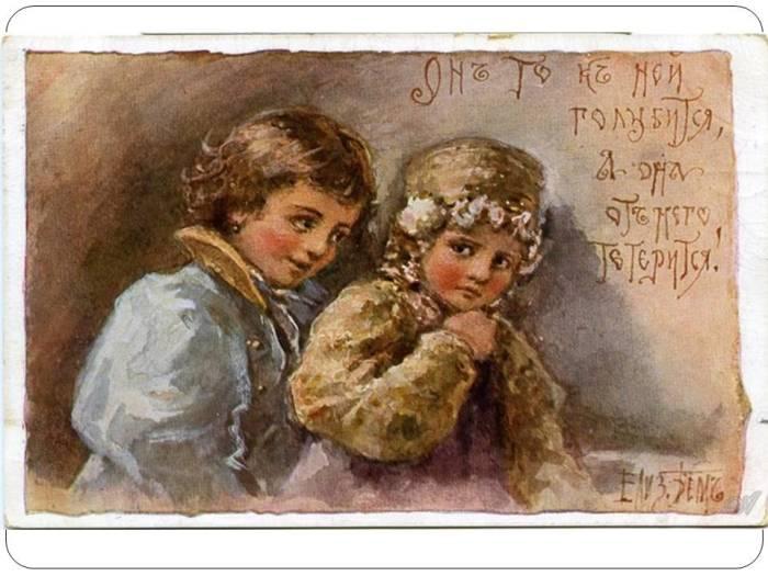 «Он-то к ней голубится, а она от него тетерится», открытка конца XIX века, Елизавета Бём