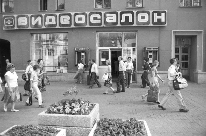 Официально видеосалоны были разрешены в СССР только в 1986 году