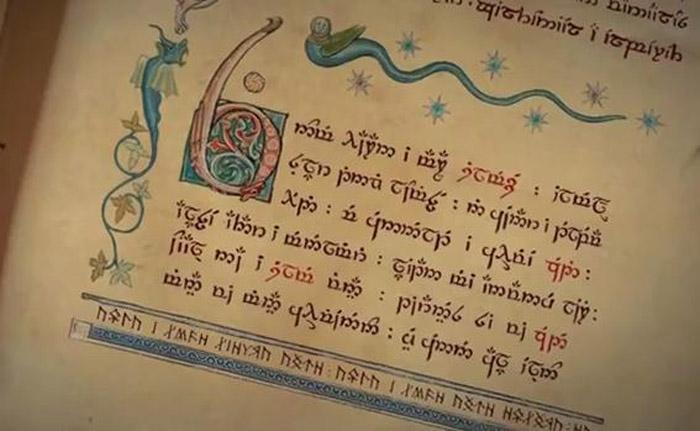 На эльфийском языке сегодня написано много стихов