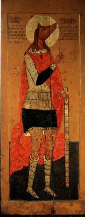 Святой мученик Христофор, (втор. пол. XVII в)