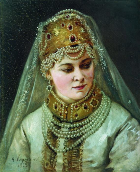 А. Корзухин, Боярышня, 1882