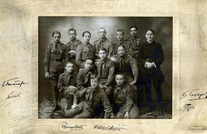 Царскосельский скаутский отряд