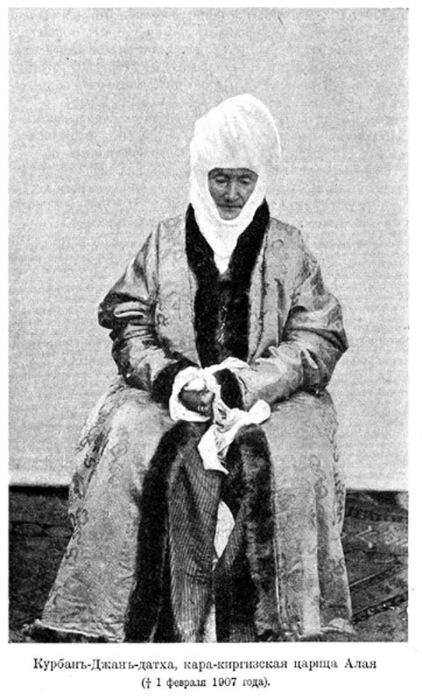 Курманджан-датка, 1907 год