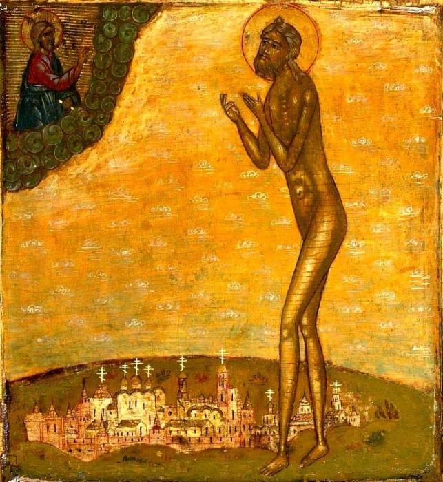 Святой Блаженный Василий, Христа ради юродивый, Московский Чудотворец. Русская икона начала XVIII века.