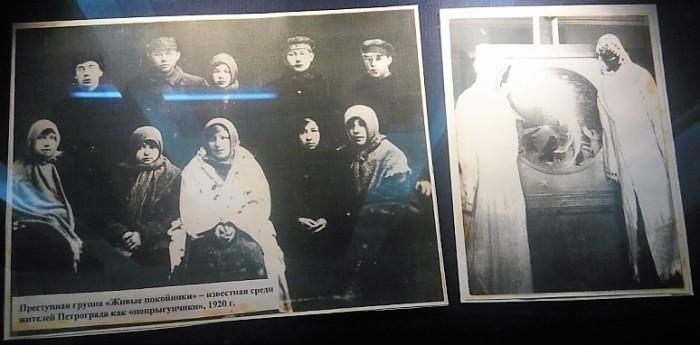 Фотографии из архивных дел о банде Попрыгунчиков