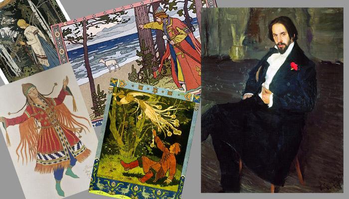 Портрет И.Я. Билибина (кисти Б. Кустодиева) и рисунки художника