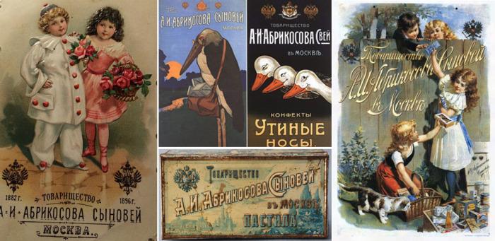 Реклама продукции Абрикосова и дизайн коробок разрабатывались лучшими художниками