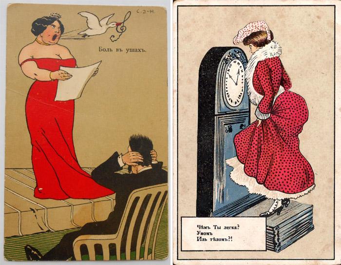 Юмористические открытки начала XX века