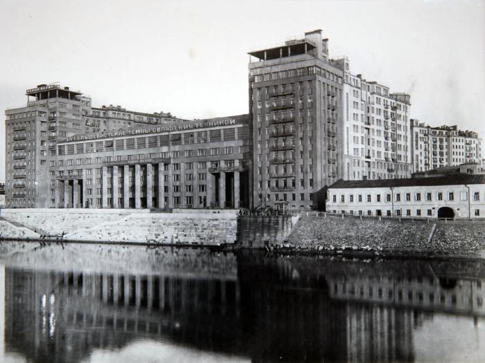 Элитный комплекс, построенный на Берсеневской набережной Москвы-реки