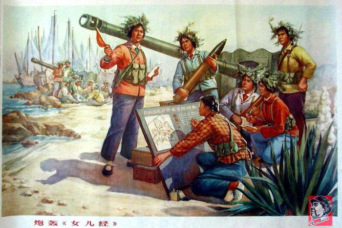 Плакат со сценой обучения женщин стрельбе из артиллерийского орудия, Китай, середина XX века