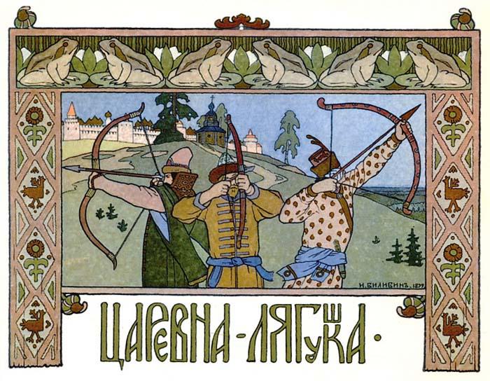 Иллюстрация И. Я. Билибина