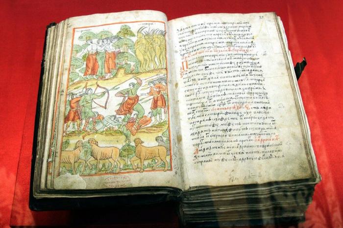 Летописи X-XIII веков – практически единственный источник информации о берендеях