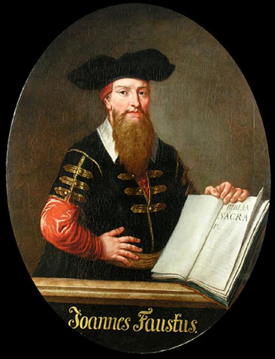 Иоганн Георг Фауст, портрет кисти неизвестного художник XVII века