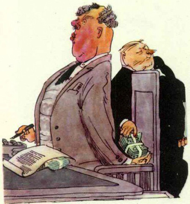 Карикатура советских времен