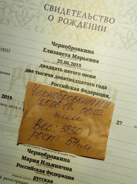 Матчества в России сегодня очень редки