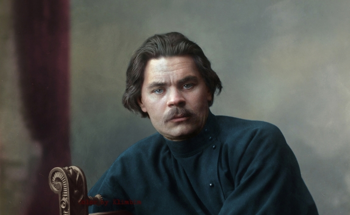 Максим Горький, Нижний Новгород, 1901 год