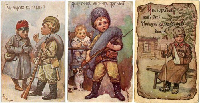 Конечно, дети на военно-агитационных открытках всегда были победителями