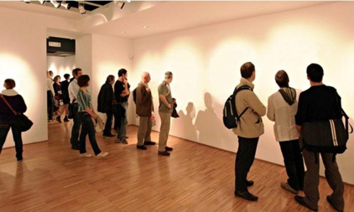 Музей невидимого искусства MONA в Нью-Йорке