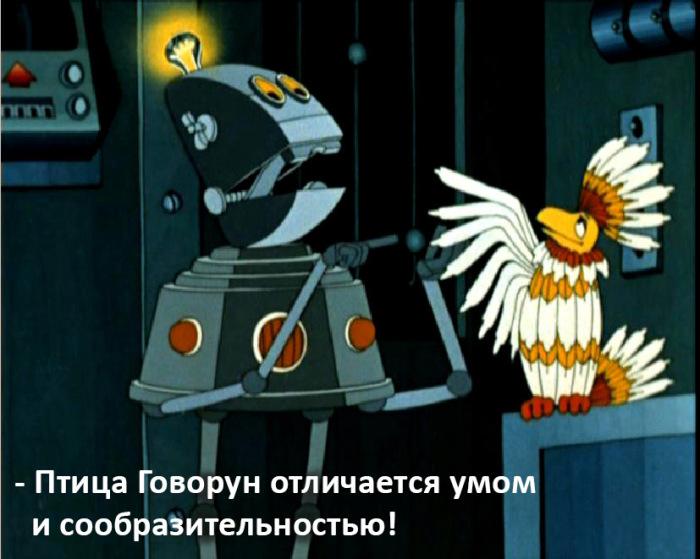 Кадр из мультфильма «Тайна третьей планеты»