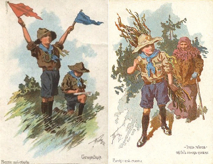 Открытки с русскими скаутами: «Бойскаут машет сигнальными флажками» и «Будь готов оказать помощь слабому», 1915 год