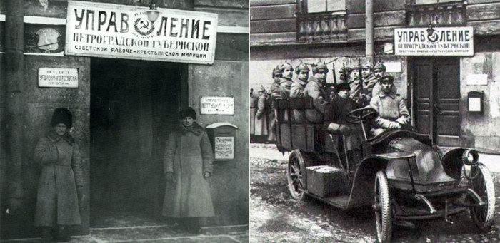 Советская милиция, 1920-е годы