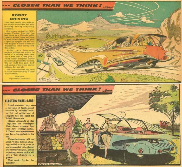 Беспилотные машины и авто с электрическим двигателем (комиксы Артура Радебо)