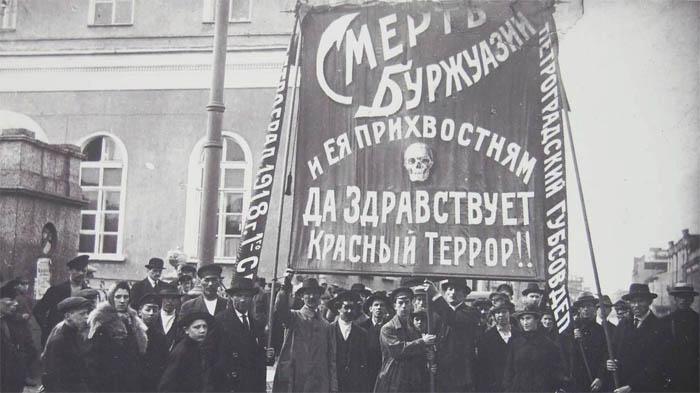 Петроград, начало сентября 1918 г.