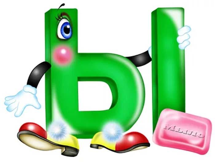 Буква почти всегда «Ы» вызывает у иностранцев большие сложности с произношением