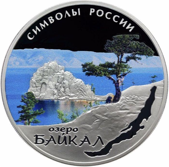 Памятная монета Банка России с изображением Шаман-скалы