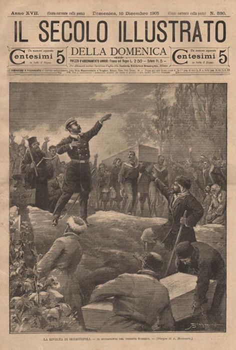 «Клятва лейтенанта Шмидта», иллюстрация из итальянской газеты «II Secolo», 1905 г.