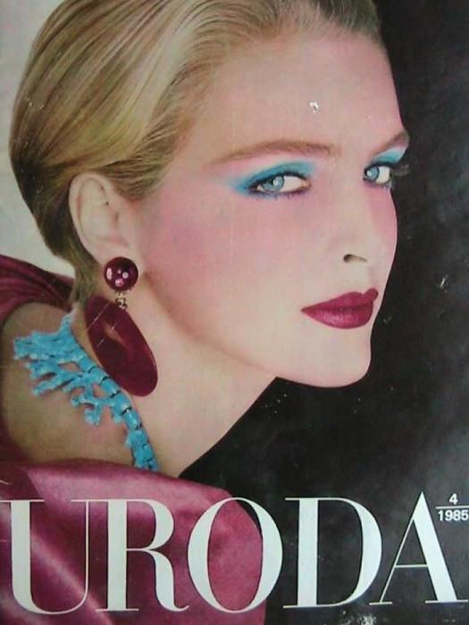 Польское слово uroda означает «красота»