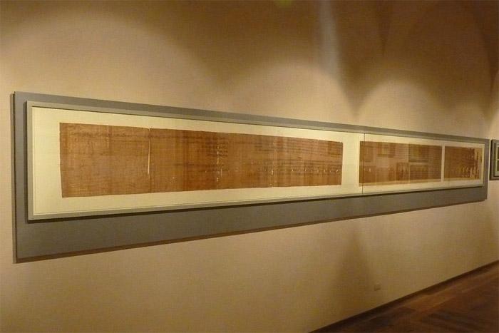 Папирус, который хранится в Египетском музее Турина
