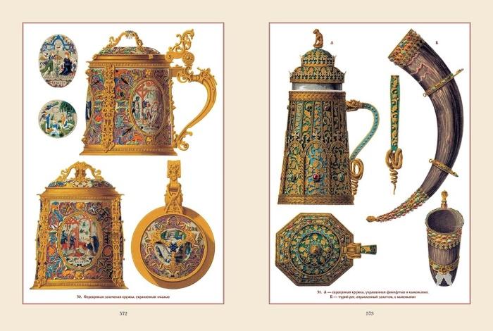Кружки, украшенные золотом и эмалью