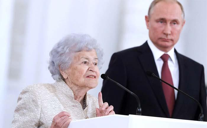Ирина Антонова на церемонии вручения Государственной премии РФ. Кремль, 12 июня 2018 года