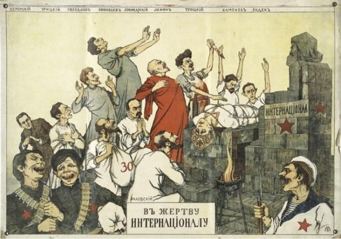 Антибольшевистский плакат