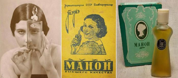 Реклама «Манон» 1930-х и флакон выпуска 1970-х