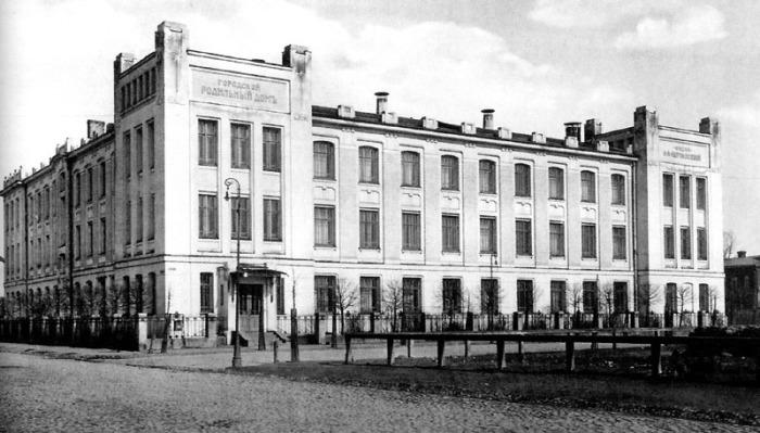 Родильный приют имени А. А. Абрикосовой, фото 1900-х гг.