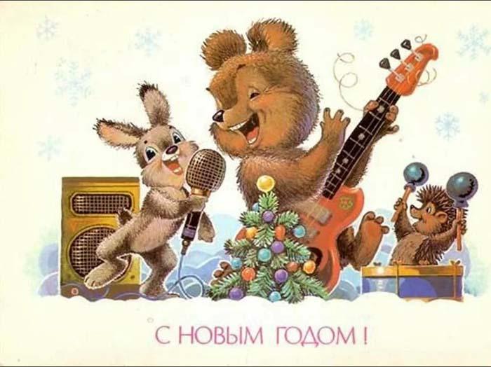 Открытка Владимира Зарубина «Поздравляем!», 1970-е