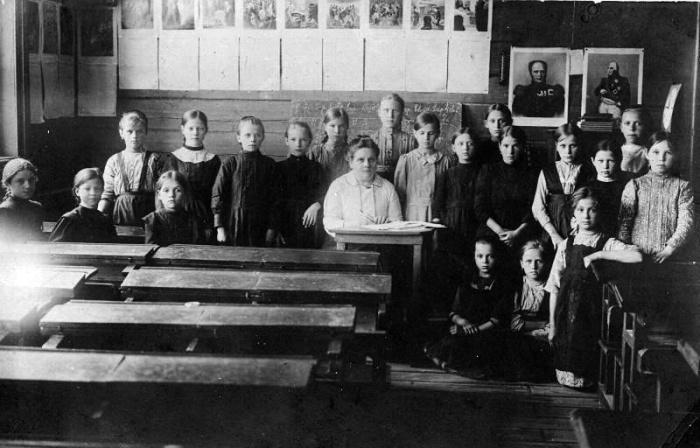Ученики сельской школы, около 1915 года