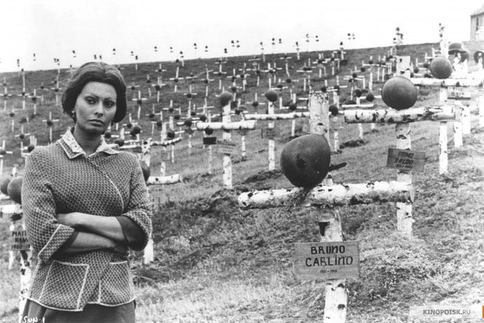 Кадр из к/ф «Подсолнухи», 1970 год
