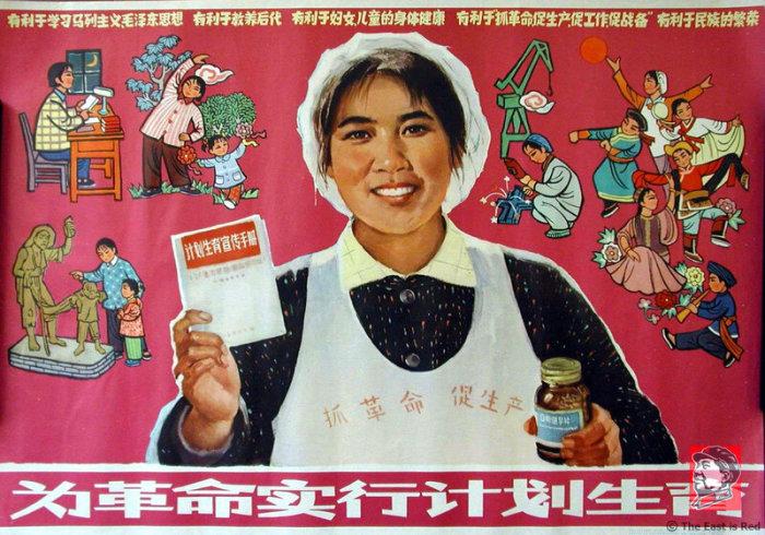 Плакат, пропагандирующий ограничение рождаемости, Китай, 1974 год