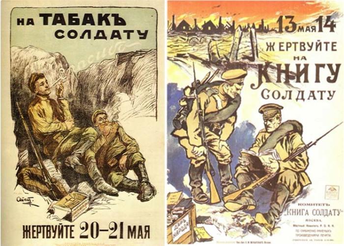 Примеры благотворительных призывов, начало XX века
